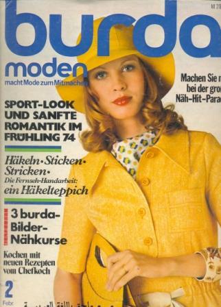 Журнал BURDA MODEN 1974 2