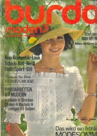 Журнал BURDA MODEN 1974 4