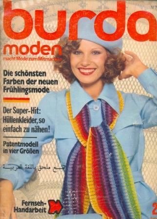 Журнал BURDA MODEN 1975 2