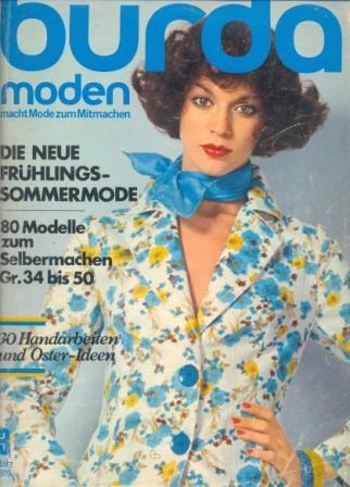Журнал BURDA MODEN 1975 3
