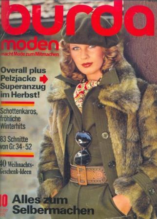Журнал BURDA MODEN 1975 10