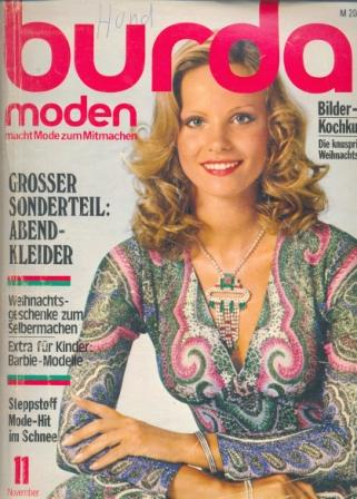 Журнал BURDA MODEN 1975 11
