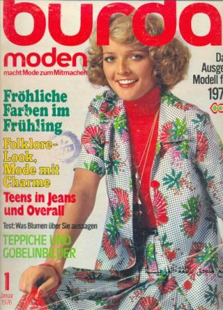 Журнал BURDA MODEN 1976 1