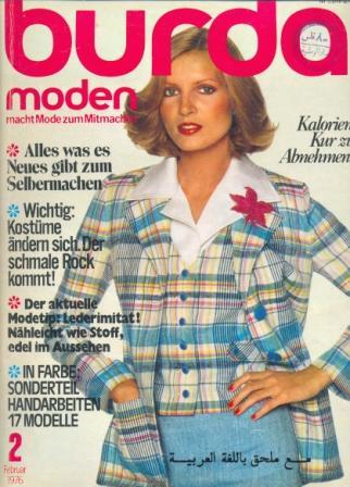 Журнал BURDA MODEN 1976 2