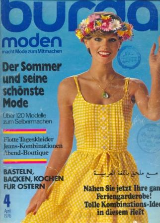 Журнал BURDA MODEN 1976 4