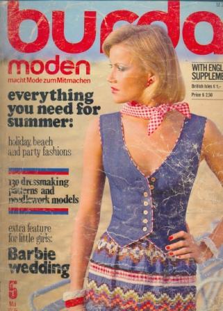 Журнал BURDA MODEN 1976 5