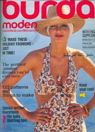 Журнал BURDA MODEN 1976 7