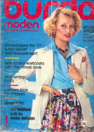 Журнал BURDA MODEN 1977 1