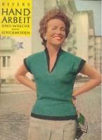 Журнал BEYERs HANDARBEIT und Wäsche 1955 03