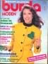 ч. BURDA 1989 01 с инструкциями, без выкроек