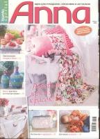 Журнал ANNA АННА (Журнал Энне Бурда) 2016 весна