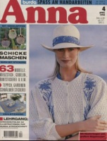 Журнал ANNA АННА (Журнал Энне Бурда) 1994 04