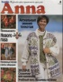 Журнал ANNA АННА (Журнал Энне Бурда) 1996 04