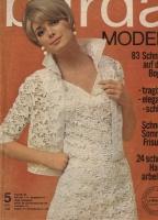 Журнал BURDA MODEN 1966 5