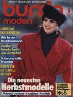Журнал BURDA MODEN 1986 9