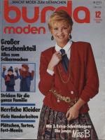 Журнал BURDA MODEN 1984 12