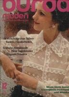 Журнал BURDA MODEN 1972 12