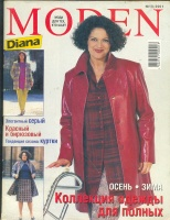 DIANA MODEN (Диана) 2001 10