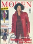 DIANA MODEN (Диана) 2001 10