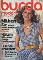 Журнал BURDA MODEN 1979 7