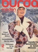 Журнал BURDA MODEN 1971 12