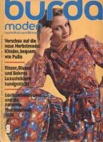 Журнал BURDA MODEN 1977 8