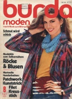 Журнал BURDA MODEN 1979 8