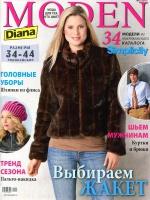 DIANA MODEN (Диана) 2012 02
