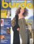 BURDA (БУРДА) 2000 11 (ноябрь)