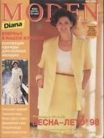 DIANA MODEN (Диана) 1998 03