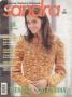 Sandra 2005 03