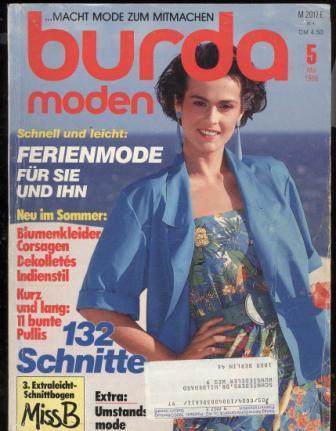Журнал BURDA MODEN 1986 5