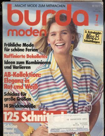 Журнал BURDA MODEN 1985 7