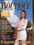 Журнал Boutique special мода для полных 1999 №1 весна-лето