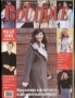 Журнал Boutique special мода для полных 2001-2002 №2 осень-зима