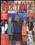 Журнал Boutique special Детская мода 2001 №2 осень-зима