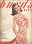 BURDA MODEN 1958 07 (июль)