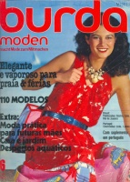 Журнал BURDA MODEN 1979 6