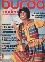 Журнал BURDA MODEN 1977 3
