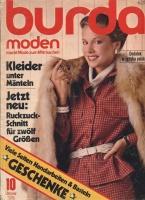 Журнал BURDA MODEN 1979 10