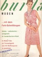 Журнал BURDA MODEN 1960 7