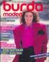 BURDA MODEN (БУРДА МОДЕН) 1987 04