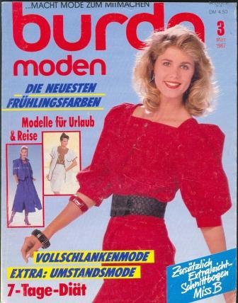 Коллекция бурда моден с 1987