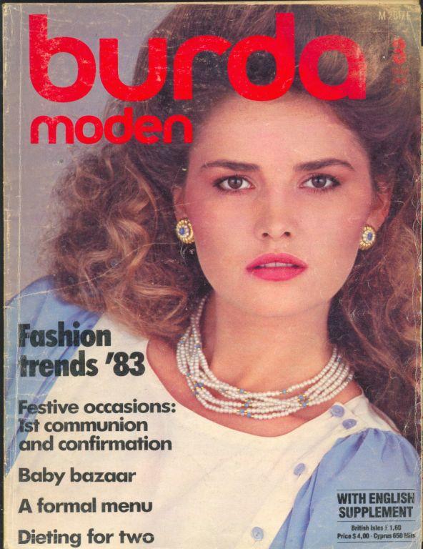 Журнал BURDA MODEN 1983 3