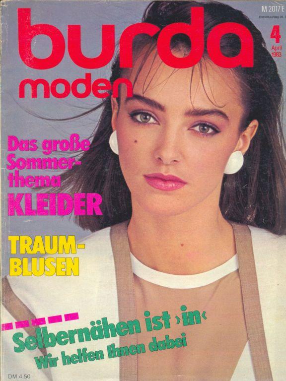Журнал BURDA MODEN 1983 4