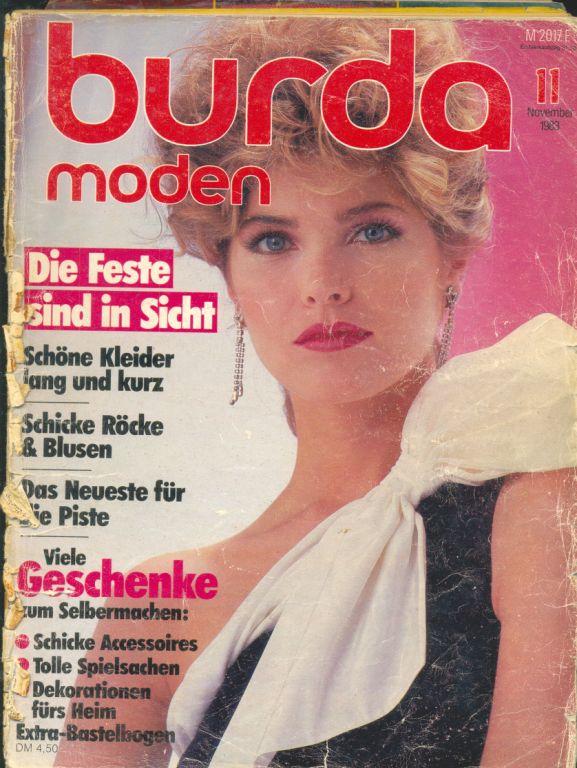 Журнал BURDA MODEN 1983 11