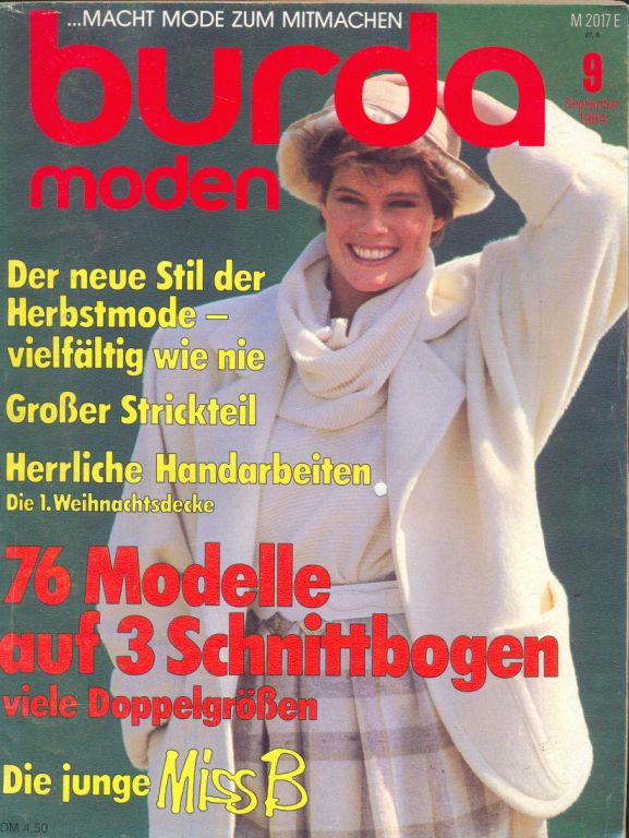 Журнал BURDA MODEN 1984 9