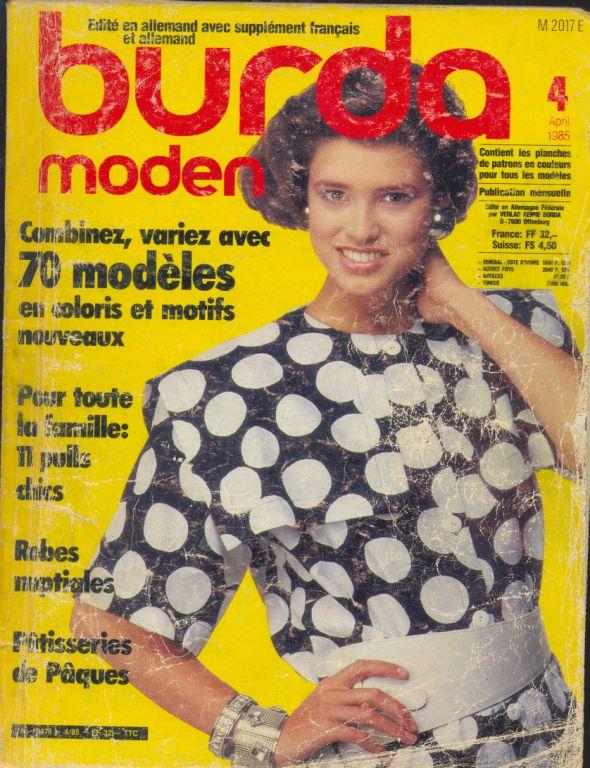 Журнал BURDA MODEN 1985 4