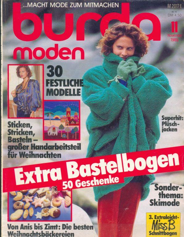 Журнал BURDA MODEN 1985 11