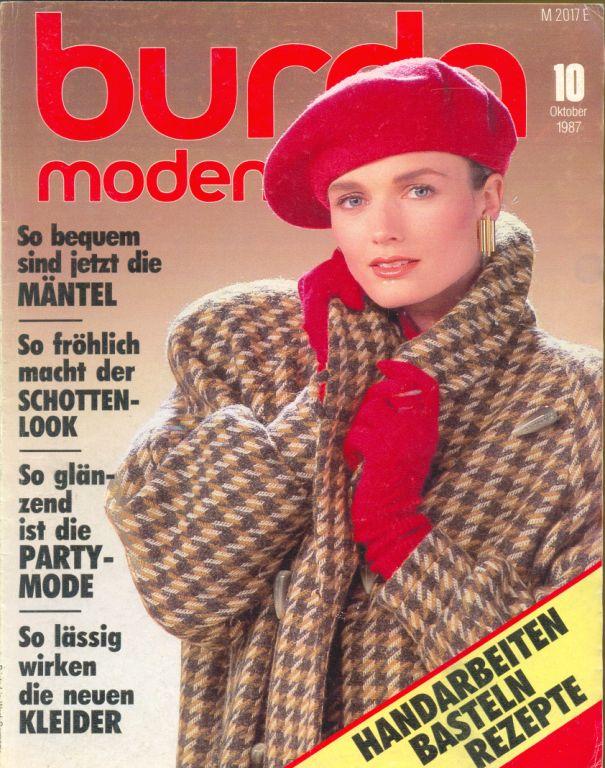 Журнал BURDA MODEN 1987 10